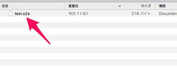 App Scratch swf でアップロードするファイルを選択します