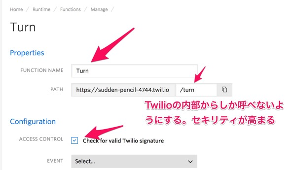 Twilio Console Runtime Functions 管理