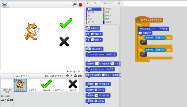 Scratch 2 Offline Editor