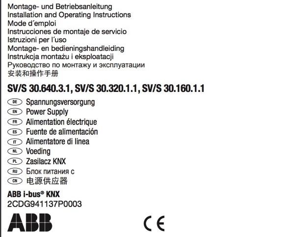 SVS 30XY1B MBA XX V1 1 2CDG941137P0003 pdf