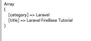 Localhost 8000 firebase と 楽天銀行 旧イーバンク銀行 |ネットバンク
