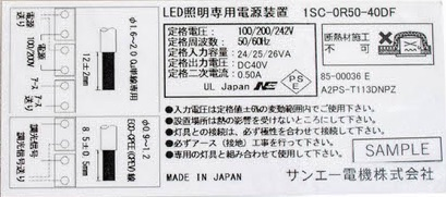 DSC 0402