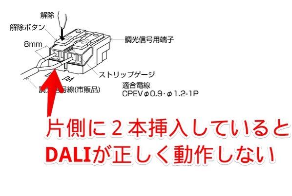XD90357L AK 蜿冶ェャ pdf 2018 12 04 13 43 27