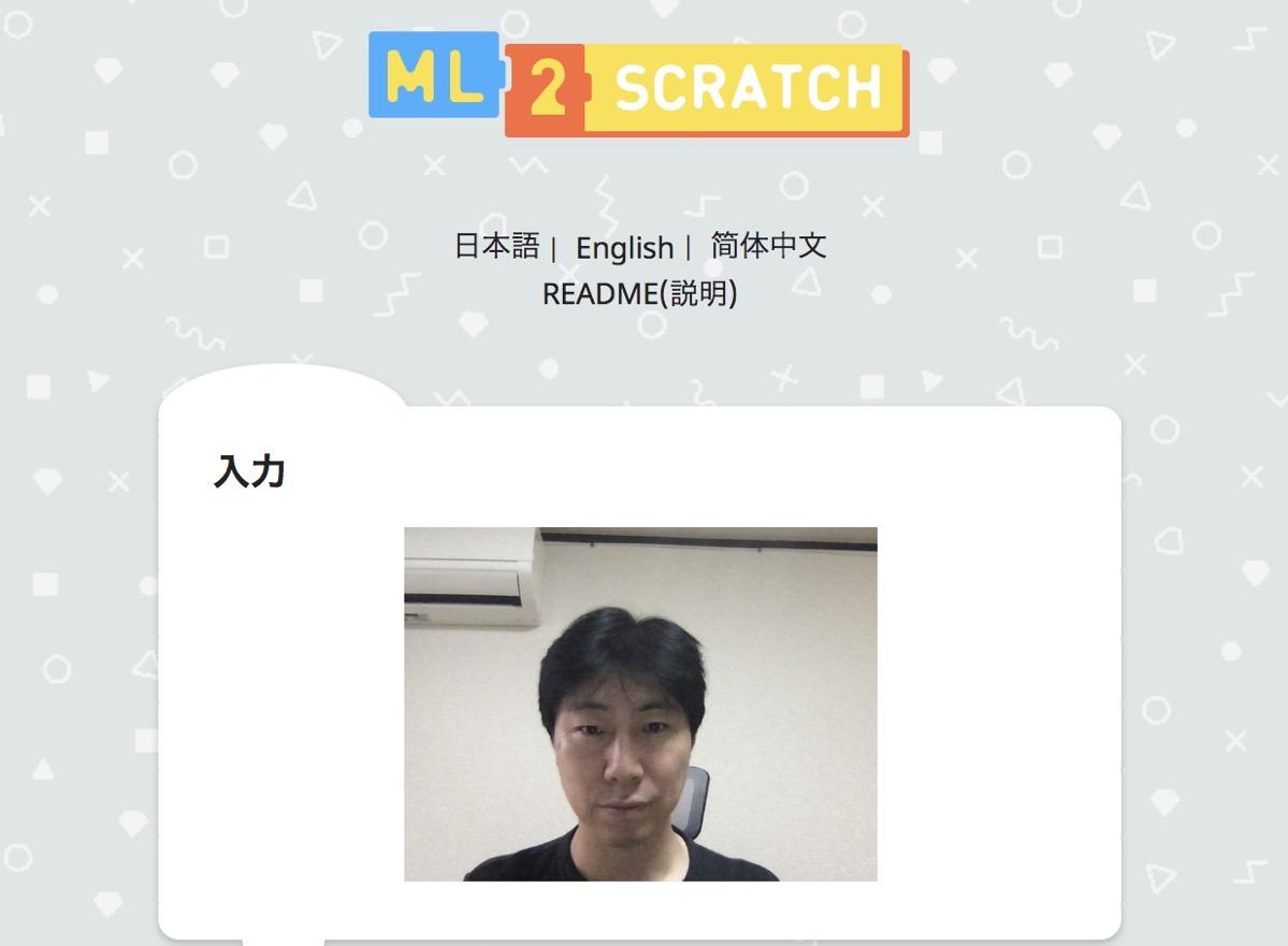 ML2Scratch 2019 07 14 11 22 26