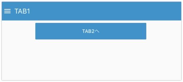 ボタンによるTAB移動 2019 08 17 22 33 46