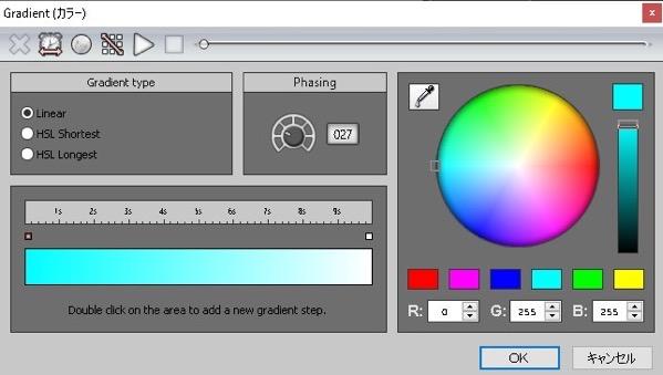 Gradient  カラー 2020 01 03 14 58 43