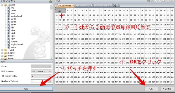Patch manager 2020 01 03 13 33 40