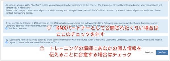 KNX  MyKNX 2020 06 17 13 59 39