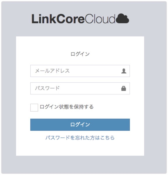 Link Core Cloud 2020 06 14 11 50 15