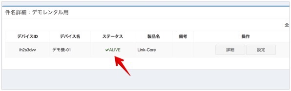 Link Core Cloud 2020 06 14 14 15 37