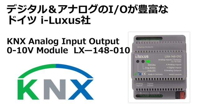 i-luxus-lxa-148-010