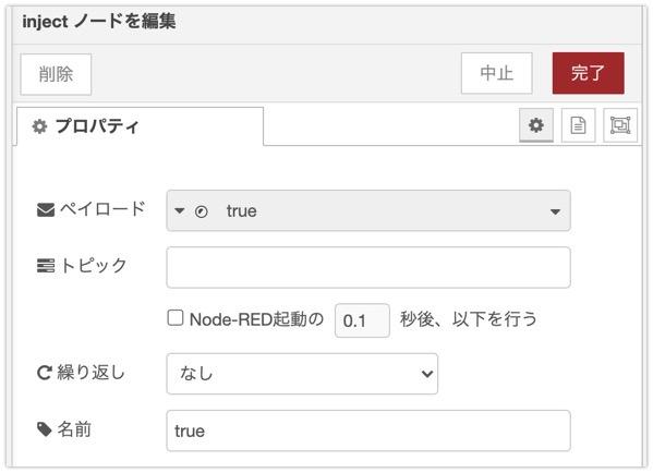 Enebular Flow Editor 2021 05 06 08 55 29