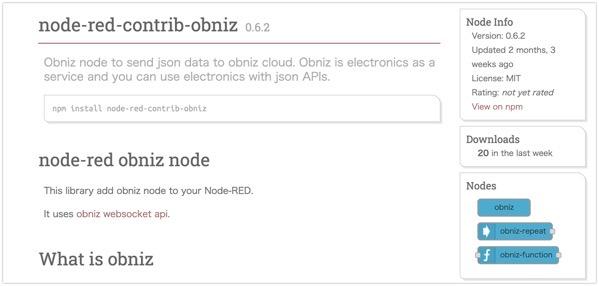 Node red contrib obniz  node  Node RED 2021 05 05 21 50 07